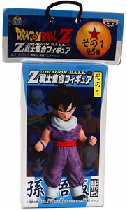 Dragon Ball Z BanPresto PVC Statue Gohan Hard To Find!