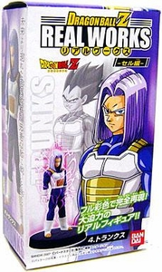 Dragonball Z Bandai 4.5 Inch PVC Real Works Collection 3 Future Trunks in Saiyan Armor
