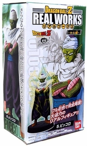 Dragonball Z Bandai 4.5 Inch PVC Real Works Collection 3 Piccolo