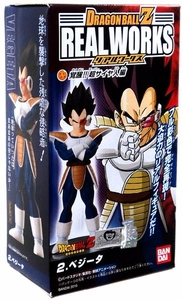Dragonball Z Bandai 4.5 Inch PVC Real Works Collection 4 Vegeta