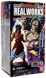Dragonball Z Bandai 4.5 Inch PVC Real Works Collection 5 Broly