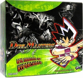 Duel Masters Card Game DM-08 Epic Dragons of Hyperchaos Booster Box [24 Packs]