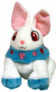 Neopets Limited Edition Plushie White Cybunny