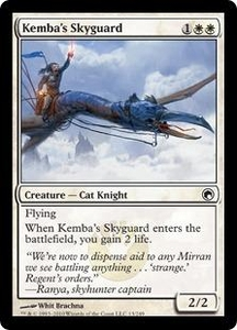 Magic the Gathering Scars of Mirrodin Single Card Common #13 Kemba's Skyguard