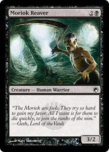 Magic the Gathering Scars of Mirrodin Single Card Common #70 Moriok Reaver