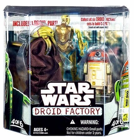 Star Wars Saga 2008 Build-A-Droid Exclusive Action Figure 2-Pack Kit Fisto & R4-H5