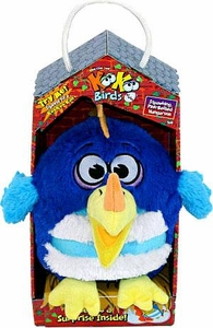 KooKoo Birds 6 Inch Plush Horn-Billed, Mild-Mannered Googlefinch