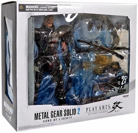 Metal Gear Solid 2: Sons of Liberty Play Arts Kai Action Figure Solidus Snake