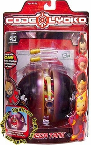 Code Lyoko Series 2 Action Figure Mega Tank