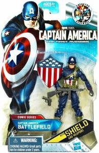 Captain America Movie 4 Inch Action Figure #03 Battlefield Captain America [Shield & Weapons]