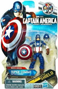 Captain America Movie 4 Inch Action Figure #07 Super Combat Captain America [Battle Shield]