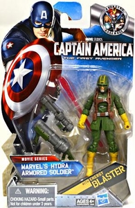 Captain America Movie 4 Inch Action Figure #12 Marvel's Hydra ARMORED Soldier [Light Green with Yellow Gloves & Boots]