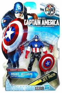 Captain America Movie 4 Inch Action Figure #14 Night Mission Captain America