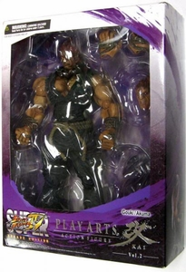 Super Street Fighter IV Square Enix Play Arts Kai Series 2 Action Figure Akuma