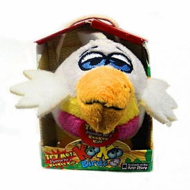 KooKoo Birds 2 Inch Flocked Mini Plush #107 Humungous Billed, Caterwauling Who Zee What