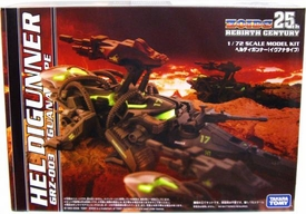 Zoids 25th Rebirth Century Japanese Takara Tomy Model Kit GRZ-003 Hel Digunner