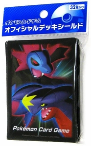 Pokemon Black & White JAPANESE Card Supplies Standard Card Sleeves BW5 Hydreigon & Garchomp [32 Sleeves]