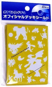 Pokemon Black & White JAPANESE Card Supplies Standard Card Sleeves Yellow Silhouette [32 Sleeves]