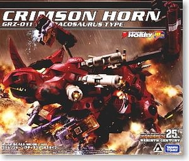 Zoids 25th Rebirth Century Japanese Takara Tomy Model Kit GRZ-011 Crimson Horn