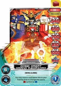Power Rangers Action Card Game Guardians of Justice Single Card Super Rare 2-088 Gosei Grand Megazord