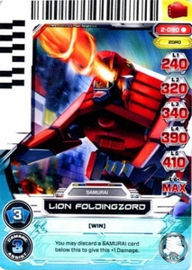 Power Rangers Action Card Game Guardians of Justice Single Card Rare 2-090 Lion Foldingzord