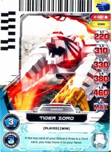 Power Rangers Action Card Game Guardians of Justice Single Card Rare 2-091 Tiger Zord