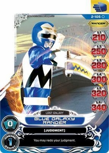 Power Rangers Action Card Game Guardians of Justice Single Card Common 2-105 Blue Galaxy Ranger