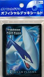 Pokemon Black & White JAPANESE Card Supplies STANDARD Card Sleeves Team Plasma Lugia Sleeves [32 Sleeves]