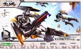 Gurren Lagann Plastic Model Kit KP-54 Tengen Kadou Gulaparl Mass Production Type