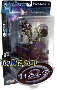 Halo 2 Action Figure Series 3 Ghost [Includes Brute Mini Figure] BLOWOUT SALE!