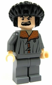 LEGO Harry Potter LOOSE Mini Figure Professor Karkaroff Light Flesh