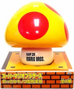 Super Mario Brothers BanPresto Plastic Super Mushroom Coin Bank [Yellow & Red]