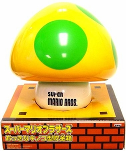 Super Mario Brothers BanPresto Plastic 1-Up Mushroom Coin Bank [Yellow & Green] BLOWOUT SALE!