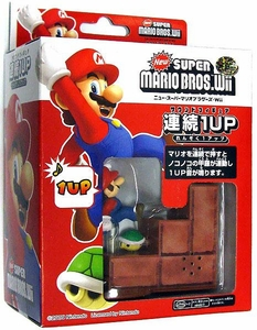 New Super Mario Bros. Wii Mini Scene with Sound 1Up Mario
