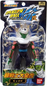 Dragon Ball Z Kai 5 Inch Articulated Action Figure Piccolo