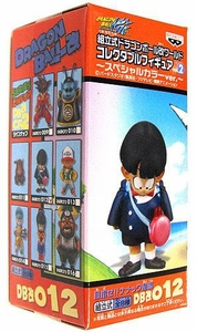 Dragon Ball Kai BanPresto Super-Deformed Mini 2.5 Inch PVC Collectible Figure 012 School Boy Gohan