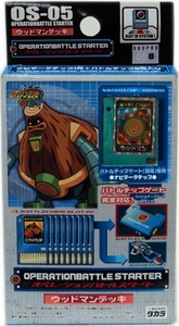 Mega Man PET Battle Chip Operation Battle Starter OS-05 Woodman