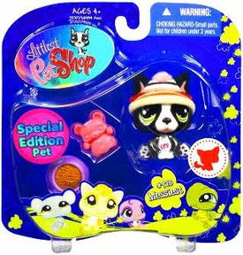 Littlest Pet Shop 2009 Assortment 'A' Series 4 Collectible Figure Bulldog [Special Edition Pet!]