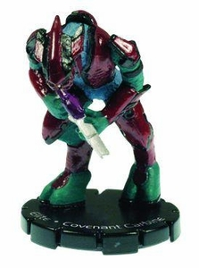 Halo Heroclix 2011 Edition Single Figure Uncommon #16 Elite [Carbine]