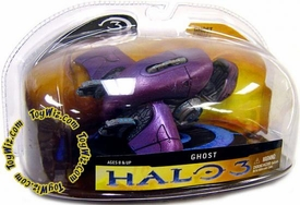 Halo 3 McFarlane Toys Series 1 Die Cast 3 Inch Vehicle Covenant Ghost COLLECTOR'S CHOICE!