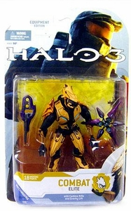 Halo 3 McFarlane Toys Series 4 [2009 Wave 1] Action Figure TAN Elite Combat [Carbine Rifle & Gravity Lift]