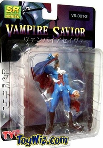 Darkstalkers Vampire Savior PVC Mini-Figures Series 1 Demitri
