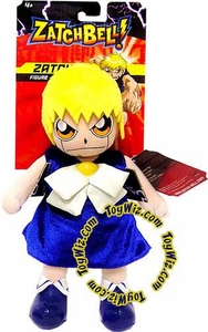 Zatch Bell Plush Figure Zatch