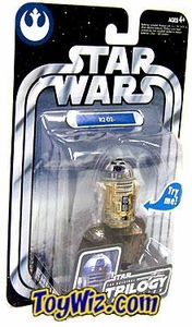 Star Wars Original Trilogy Collection #04 Dagobah R2-D2 Action Figure
