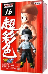 Dragon Ball Kai BanPresto HSCF Highspec Coloring Figure #16 Chiaotzu