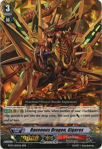 Cardfight Vanguard ENGLISH Demonic Lord Invasion Single Card Triple Rare RRR BT03-004EN Ravenous Dragon, Gigarex