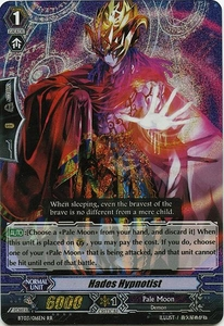 Cardfight Vanguard ENGLISH Demonic Lord Invasion Single Card Double Rare RR BT03-016EN Hades Hypnotist