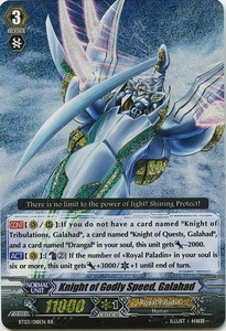 Cardfight Vanguard ENGLISH Demonic Lord Invasion Single Card Double Rare RR BT03-018EN Knight of Godly Speed, Galahad