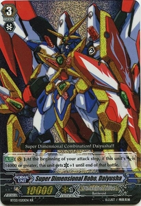 Cardfight Vanguard ENGLISH Demonic Lord Invasion Single Card Double Rare RR BT03-020EN Super Dimensional Robo, Daiyusha