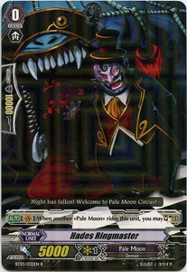 Cardfight Vanguard ENGLISH Demonic Lord Invasion Single Card Rare BT03-032EN Hades Ringmaster